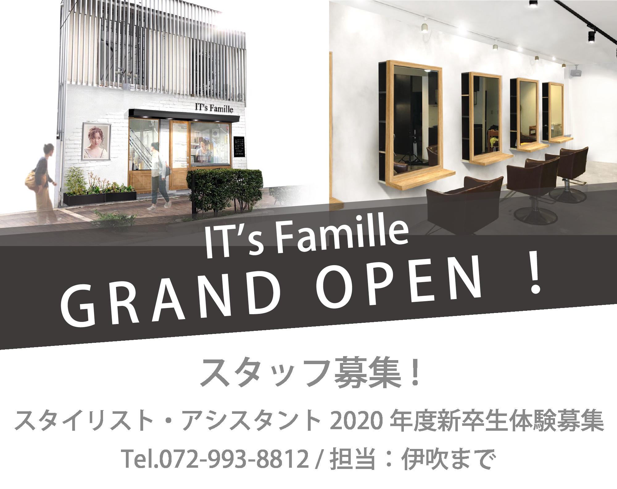 IT's Famille(ファミーユ)オープン