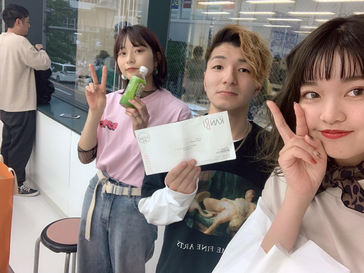 ギャザリング→お知らせ