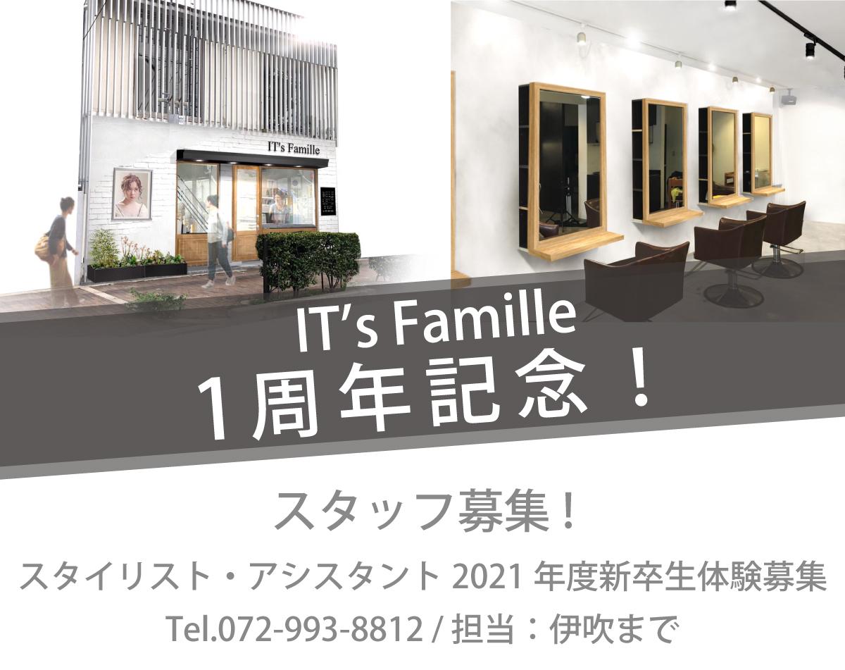IT's Famille(ファミーユ)1周年記念